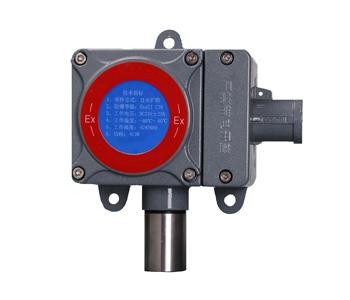 RBT-6000两总式可燃/有毒气体探测器(老款)