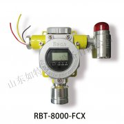 RBT-8000-FCX型三线式气体探测器